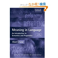 Meaning in Language: An Introduction to Semantics and Pragmatics (Oxford Textbooks in Linguistics)