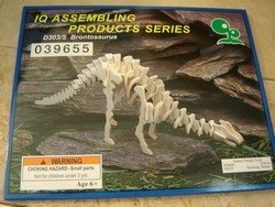IQ ASSEMBLING PRODUCTS SERIES:D301 TYRANNOSAURUS by Mysterious Dinosaur