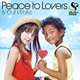 二人のTrue Love Story peace to miray-Clench & Blistah