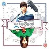 また?! オ・ヘヨン~僕が愛した未来(ジカン)~ OST(tvNドラマ) (韓国盤)