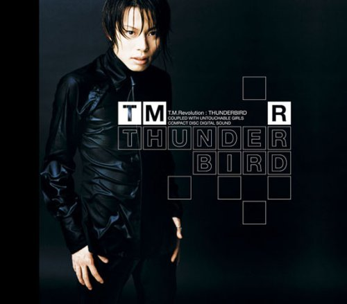 T.M.Revolutionの画像 p1_12