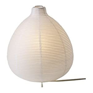 Table lamp, white eclipse shape