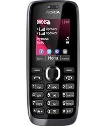 PaPyo Nokia 112 full body housing faceplate
