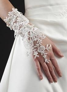 Lange fingerlose Brauthandschuhe aus Spitze zum Schnüren, Mode aus Paris in creme    Bewertungen und Beschreibung