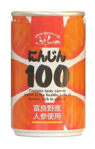 マルハニチロ北日本 ふらの にんじん100 160g 缶【野菜ジュース】 [その他]