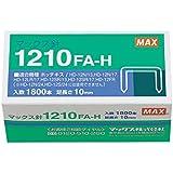 マックス ホッチキス針 1210FA-H 12号