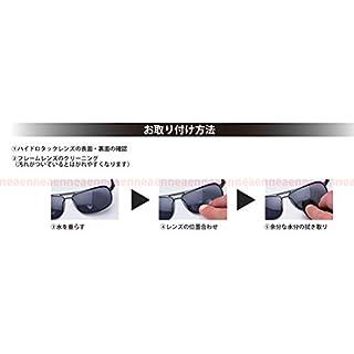 Hydrotacハイドロタック 貼る老眼鏡 (+1.50)