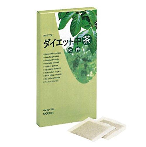 ノエビア ダイエットチュウ茶 2個セット販売