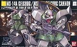 HGUC 1/144 MS-14A/C 量産型ゲルググ/ゲルググキャノン (機動戦士ガンダム/MSV)