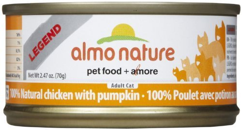 Almo Nature Legend Chicken & Pumpkin - 24x2.47 oz by Almo Nature