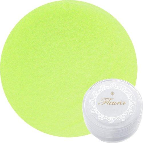 フルーリア カラーパウダー LGーM ライトグリーン 4g