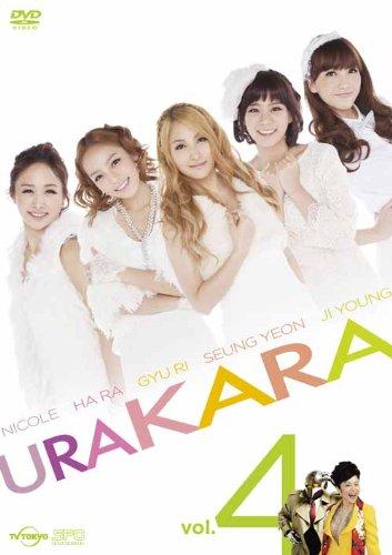 【Amazonの商品情報へ】URAKARA Vol.4 [DVD]