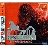 Godzilla Generations [Japan Import]