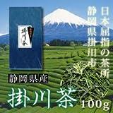 深蒸し茶【掛川茶】