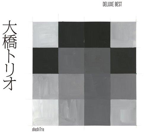 大橋トリオ - デラックスベスト - (3枚組ALBUM+DVD) (通常盤)