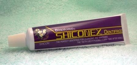 不動化学 紫根 エキス配合シコニックスはみがき80g お得用3本セット