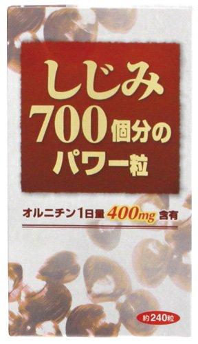 しじみ700個分のパワー粒 240粒
