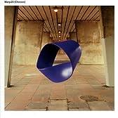 Warp20 (Chosen) cover