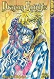 Dragon Knights 24 (1435202295) by Ohkami, Mineko