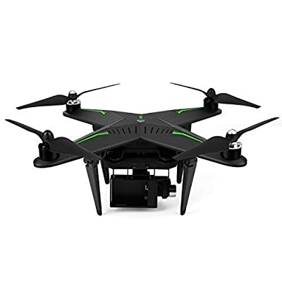YKS Xiro Xplorer Professional Quadcopter (G) with Remote Transmitter, Gimbal and 4 Additional Motors