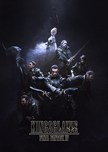 KINGSGLAIVE FINAL FANTASY XV [Blu-ray]...