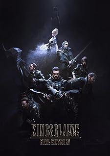 KINGSGLAIVE FINAL FANTASY XV キングスグレイブ ファイナルファンタジー フィフティーン