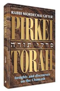 Pirkei Torah