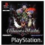 Blaze&Blade ~Eternal Quest~