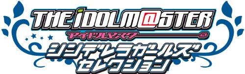 アイドルマスター シンデレラガールズセレクション3 22個入 BOX (食玩・ガム)