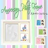Amazon.co.jp[Present-web] 手形 足形 フォトフレーム 赤ちゃん 記念 写真 粘土 インテリア ハート 贈り物 プレゼント 思い出 【ホワイト】