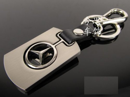 Mercedes-Benz 3D Chrome Metal rectangle Keychain key Ring (Mercedes Benz Ring compare prices)