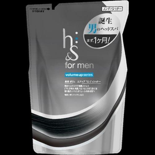 h&s men ボリュームアップCD詰替 340g