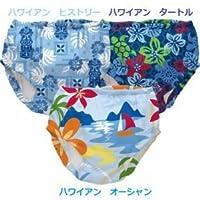 【並行輸入】【メール便】i play Hawaiian Swim Diaper M アイプレイ ハワイアン スイムダイパー Mサイズ(12ヶ月) 男の子用