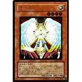 遊戯王カード 【 オネスト 】 GS01-JP009-GR 【ゴールドレア】 《ゴールドシリーズ2009》