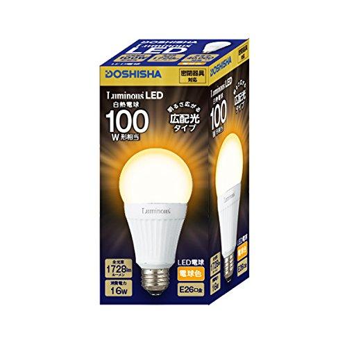 ルミナス LED電球 E26口金 100W相当 広配光タイプ 電球色 密閉器具対応 LDAS100L-G