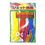 NO.100 ジェット風船(12パック)  / お楽しみグッズ(紙風船)付きセット [おもちゃ&ホビー]