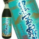 黒宝霧島 チャーガ酒 25度 900ml 【化粧箱入り】