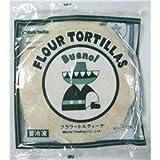 【冷凍】フラワートルティーヤ/flour tortilla 9インチ 12枚