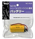 ムサシ LEDソーラーライト替バッテリー3.6V-600mA S-10LB 824685