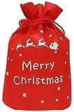 【MAKURUM】 クリスマスプレゼント袋 不織布 ラッピング袋 ギフト プレゼント バッグ 5枚 セット (巾着型小)