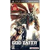 PSP GOD EATER(ゴッドイーター) 初回限定特典:『限定ミッション解除コード入りカード』 付き
