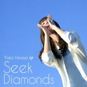 seek-diamonds-limited
