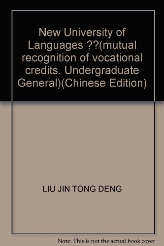 new-university-of-languages-mutual-recognition-of-vocational-credits-undergraduate-generalchinese-ed