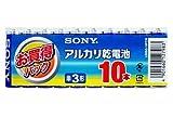 SONY アルカリブルー乾電池 単3形 10本パック LR6SG-10PCW