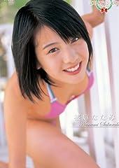 ミスマガジン 2008 桜庭ななみ [DVD]