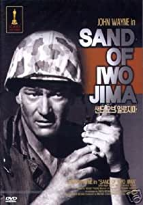Sands of Iwo Jima (Import, All Regions)