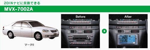 Beat Sonic Navi replacement kit Mark II MVX-7002A (Beats Auto Speaker compare prices)