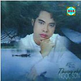 Amazon.com: Ve Que Ngoai - Ngoc Son: Ngoc Son: MP3 Downloads