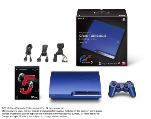 PlayStation3 GRAN TURISMO 5 RACING PACK(PS3専用ソフトウェア「グランツーリスモ5(初回生産版)」同梱)(2010年発売予定)
