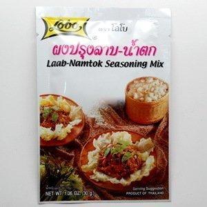 Lobo Laab-namtok Seasoning Mix 30g. Thai Food. X3 Pcs. Save !! + Halal Made in Thailand
